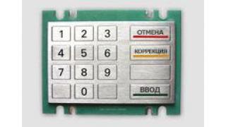 Клавиатура цифровая KeyPad TG2160, PS/2
