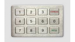 Клавиатура цифровая KeyPad TG2120 ps/2