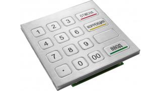 Клавиатура цифровая KeyPad TG2100, USB